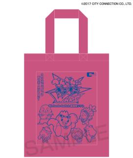 TGS2017 / 不織布バッグ:ピンク