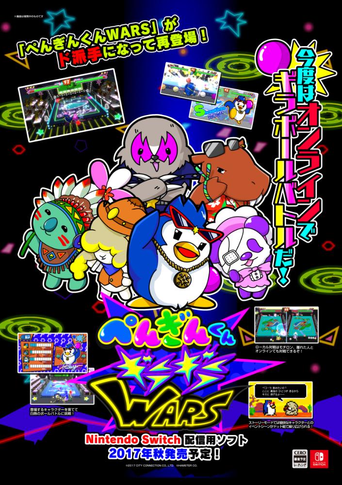 Poster_Sample