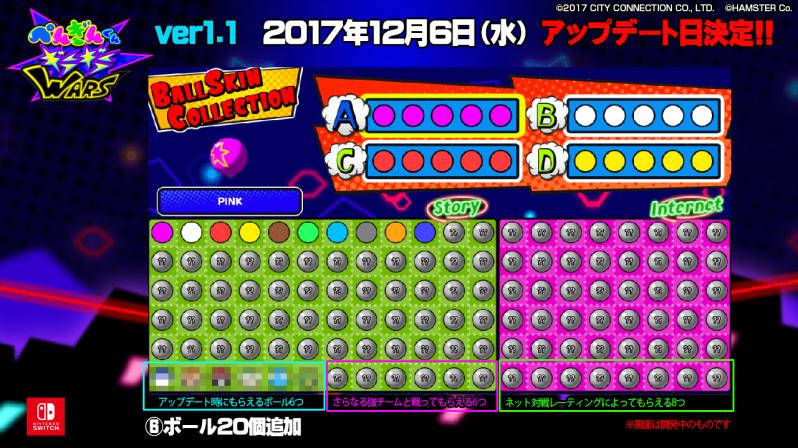04.pggw1.1_ボール20個