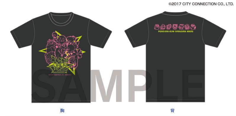 sample_sample_スミ sample